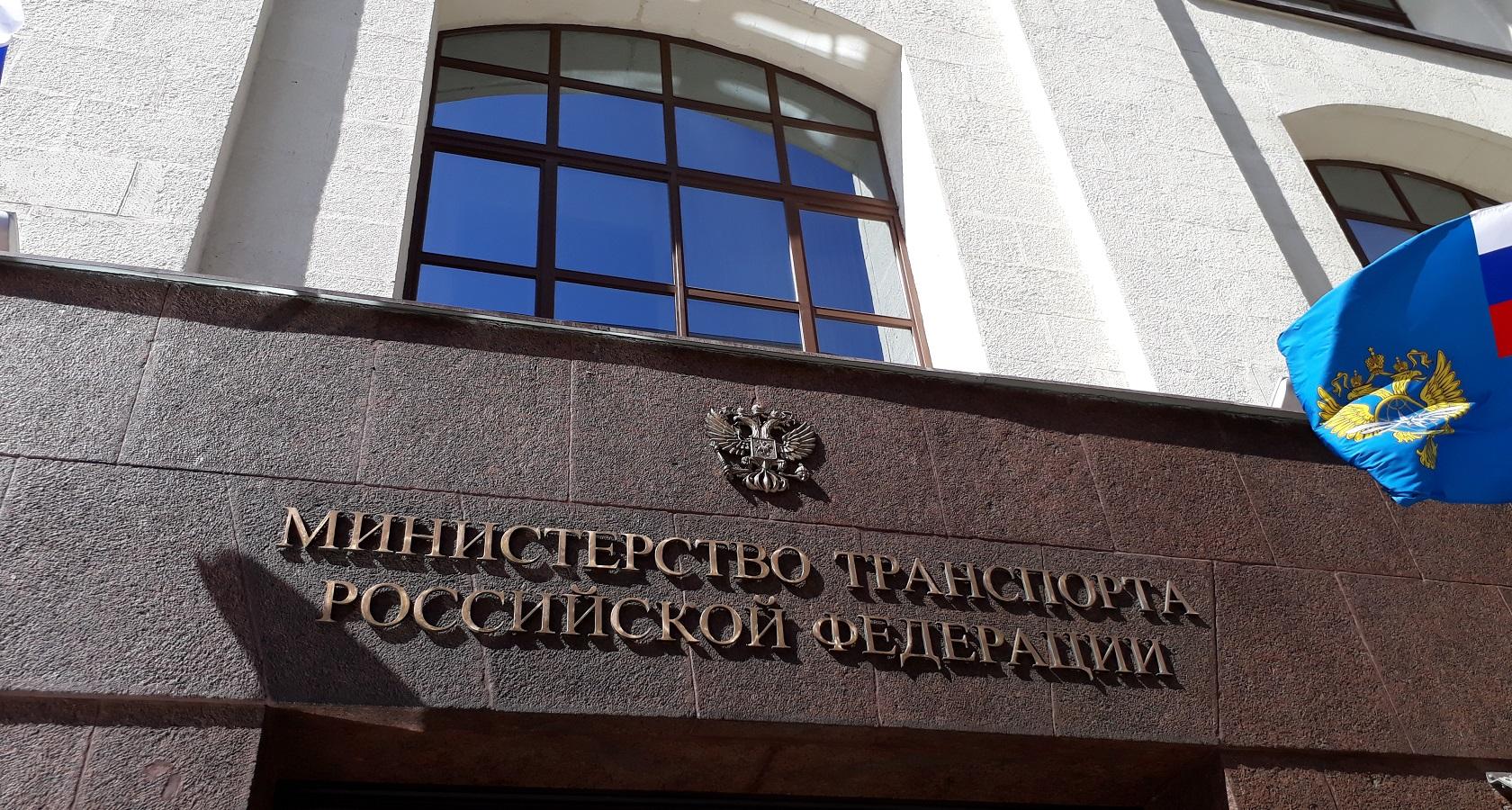 В Минтрансе РФ продолжают разрабатывать систему скидок для системы «Платон» (фото: Wikimedia)