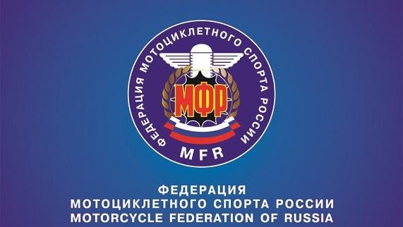 Предварительный календарь российских соревнований по мотокроссу/суперкроссу 2021 года (Обновлено)