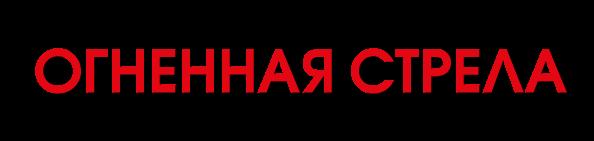 Котлы отопления для Сибири и Дальнего Востока