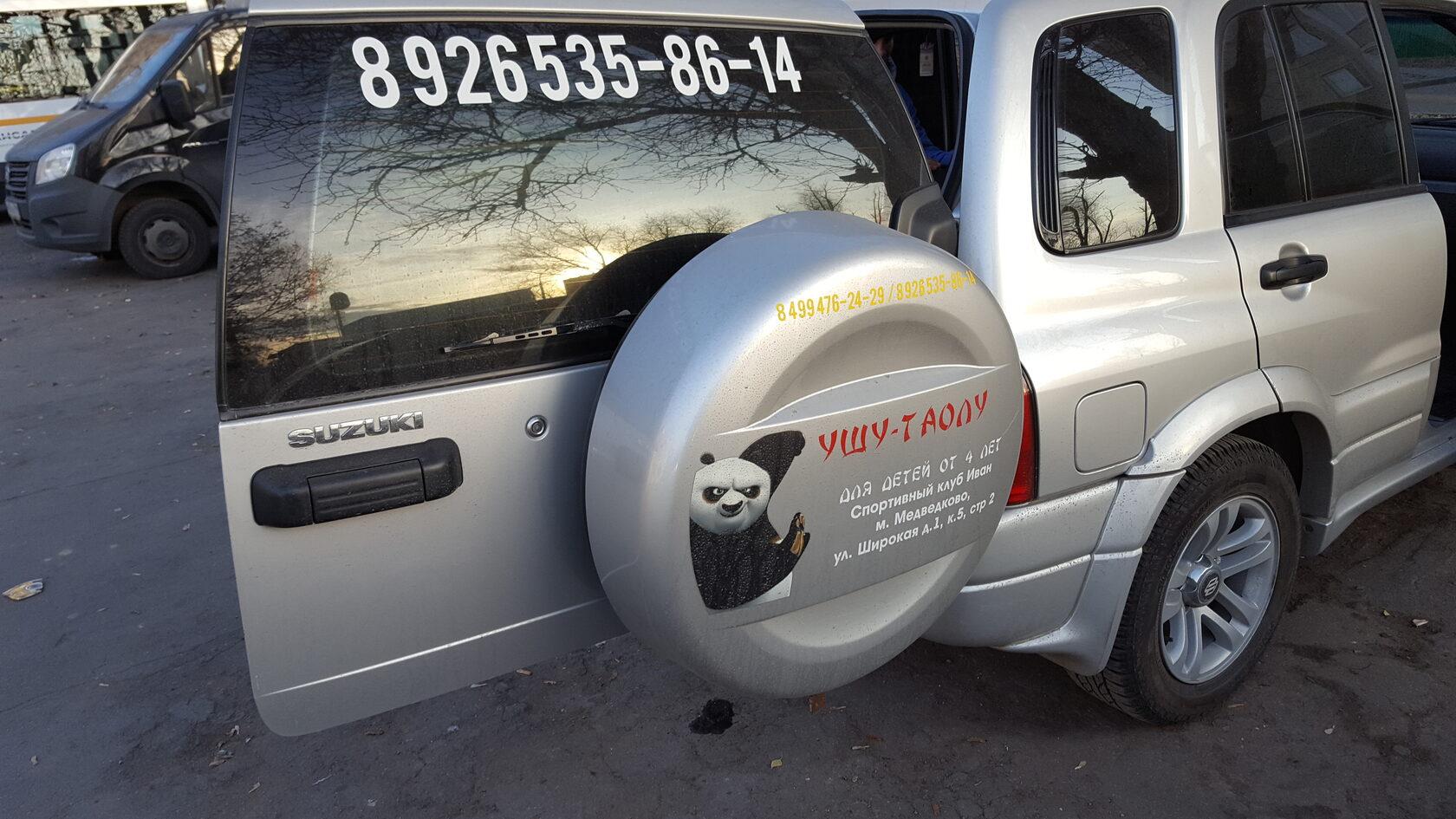 багажник гранд витары