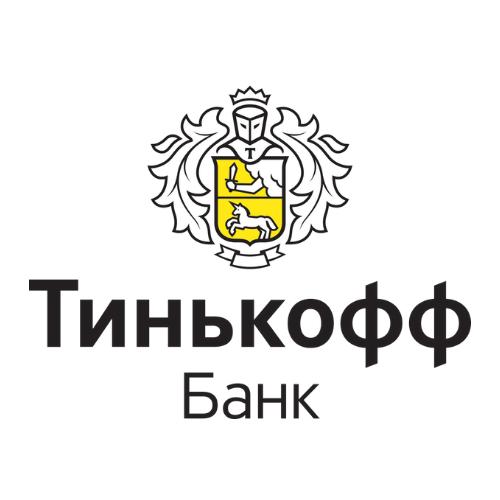 Тинькофф открыть счет Уфа
