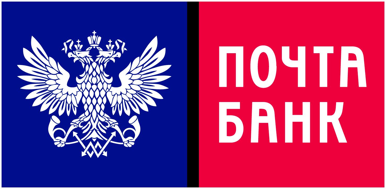 Почта Банк. 1С.