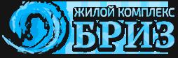 """ЖК Бриз от застройщика ООО """"СтройДом"""". Цены и планировки"""