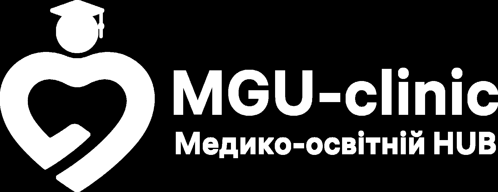 MGU-clinic