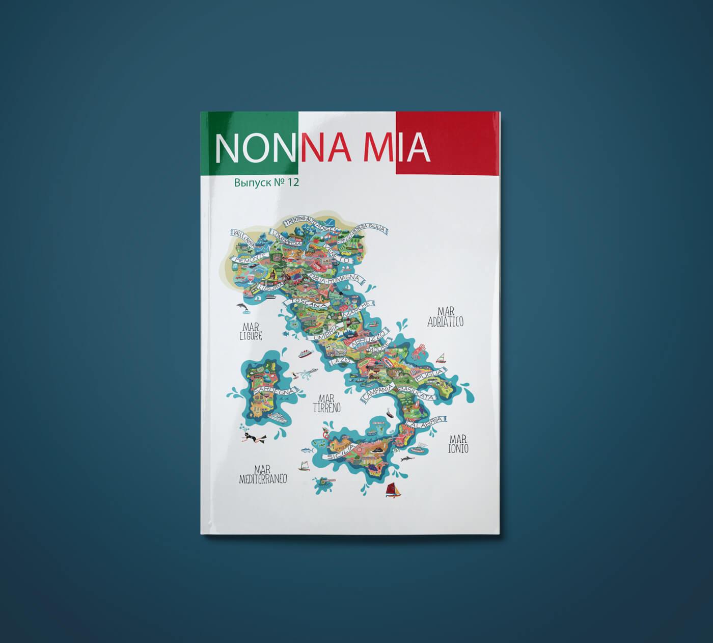 Дизайн обложки меню – выпуск 12 – Итальянский ресторан «Нонна Миа»