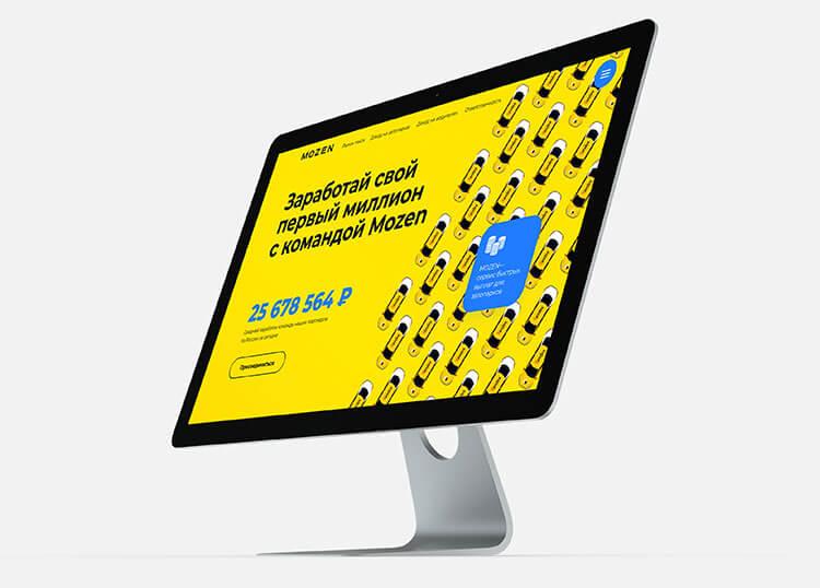 MOZEN. Приложение для таксопарка. Сайт разработан в OZAM.digital