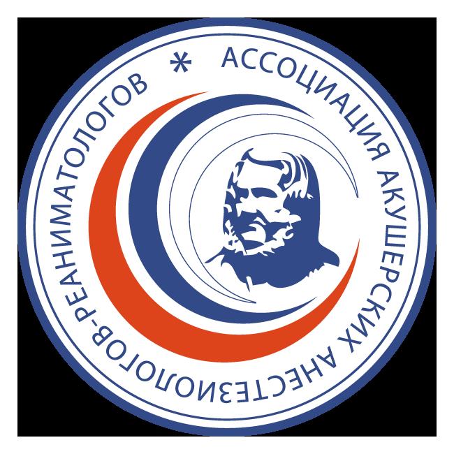 Ассоциация акушерских анестезиологов-реаниматологов