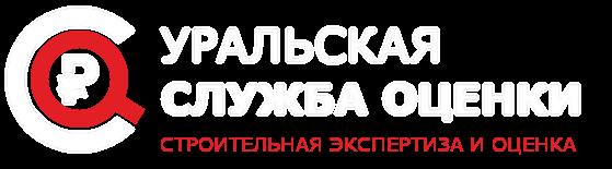 Уральская Служба Оценки Уфа