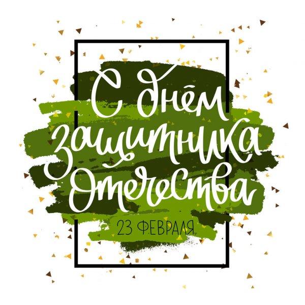 Подарки на 23 февраля от ТЦ «ПОРТ»