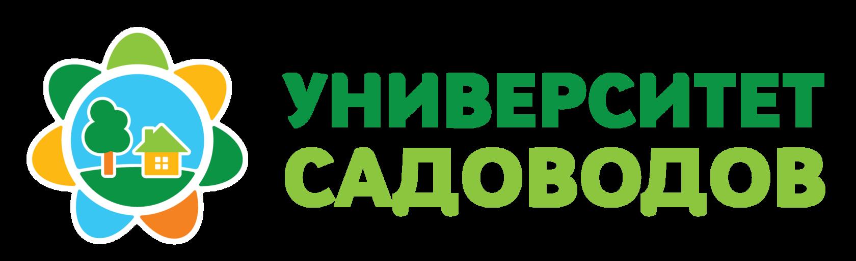 союз садоводов консультация юристов