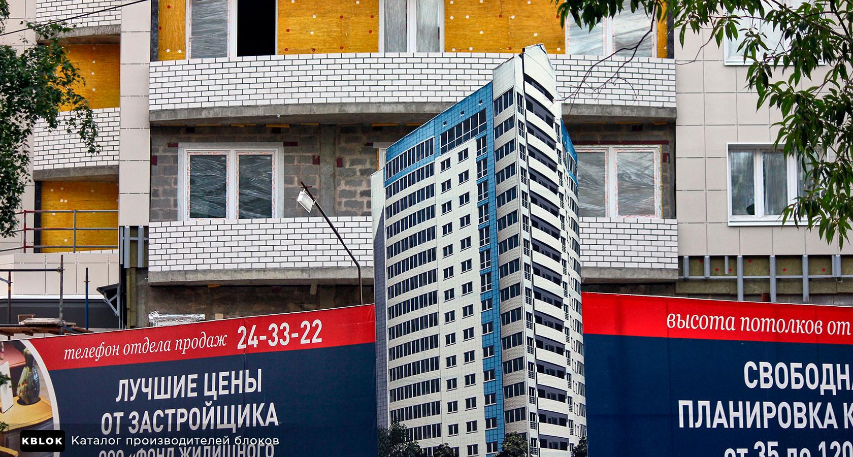многоэтажка из керамзитобетонных блоков