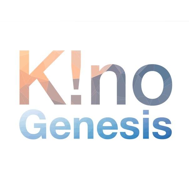 KinoGenesis