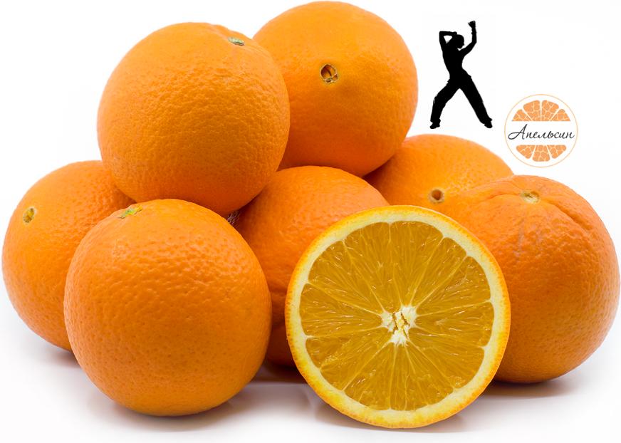 Orange choice. Плейлист в подарок. OiginalApelsin.RU на SoundCloud