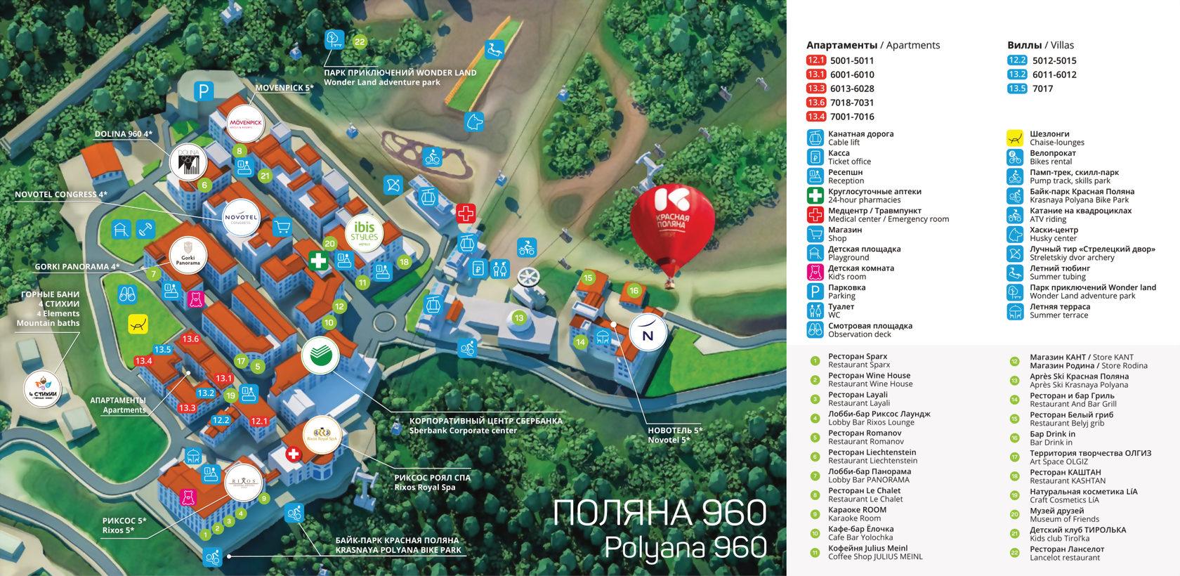 Карта курорта Горки Город