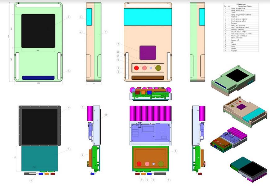 Примерная компоновочная схема детектора