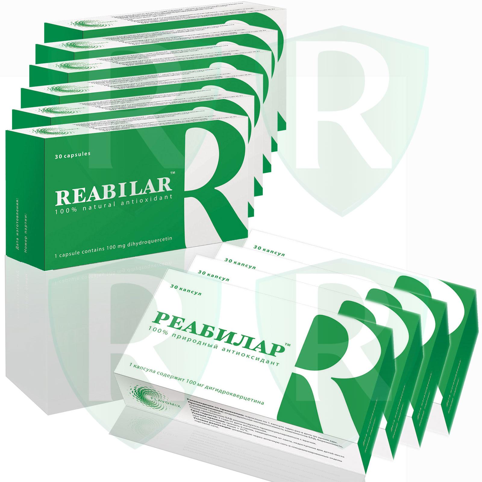 Купить Реабилар 10 упаковок в интернет магазине