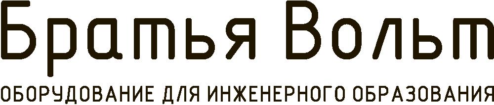 Магазин «Братья Вольт»