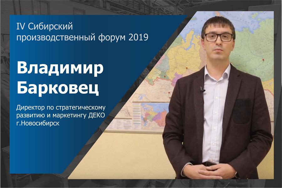 отзывы форум новосибирск