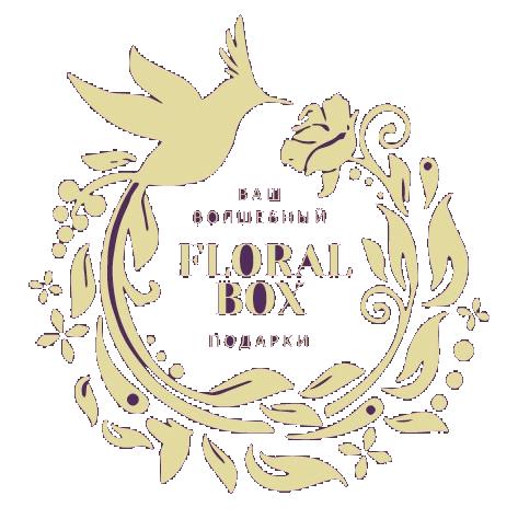 Ваш волшебный Floral Box
