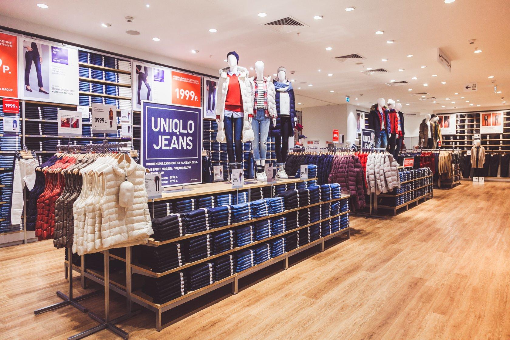 Сетевые Магазины Одежды В Москве Недорого