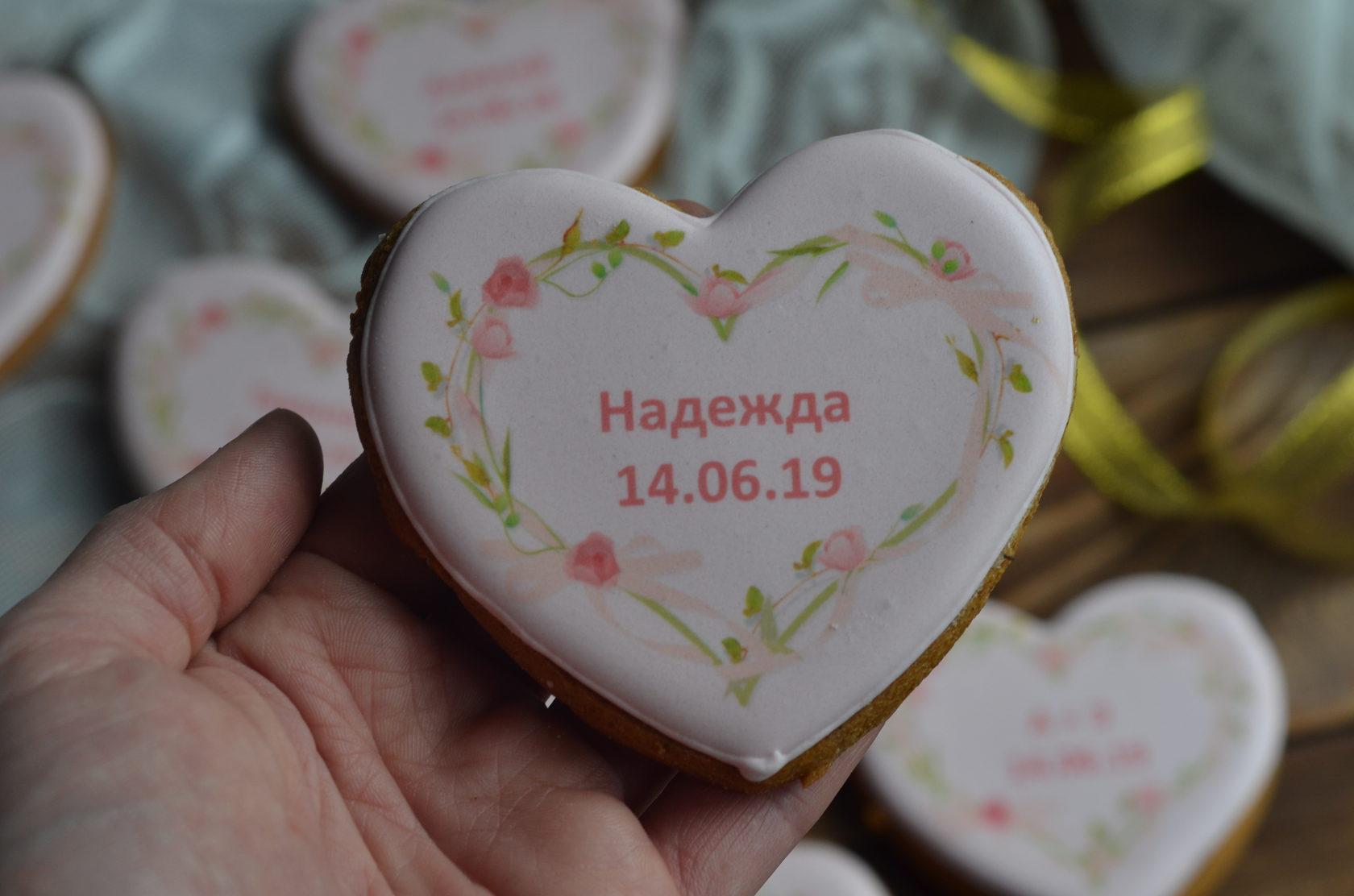 греческого языка фотопечать на печенье женщина идет гордо