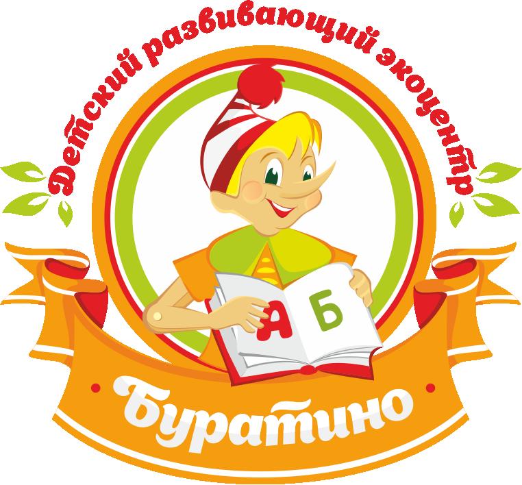 """Детский развивающий центр """"Буратино"""""""