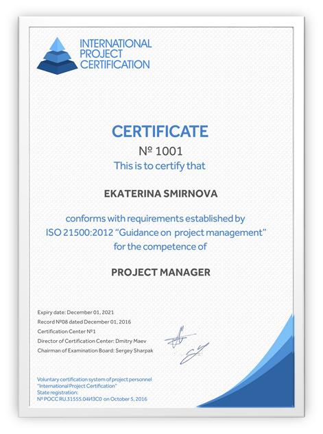 Международная сертификация по дизайну сертификация в рамках ргр