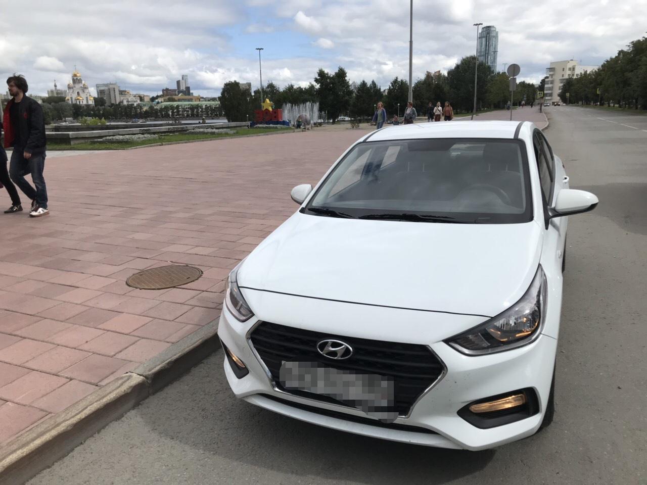Прокат авто в екатеринбурге без водителя дешево без залога рено логан продажа автосалонах москвы