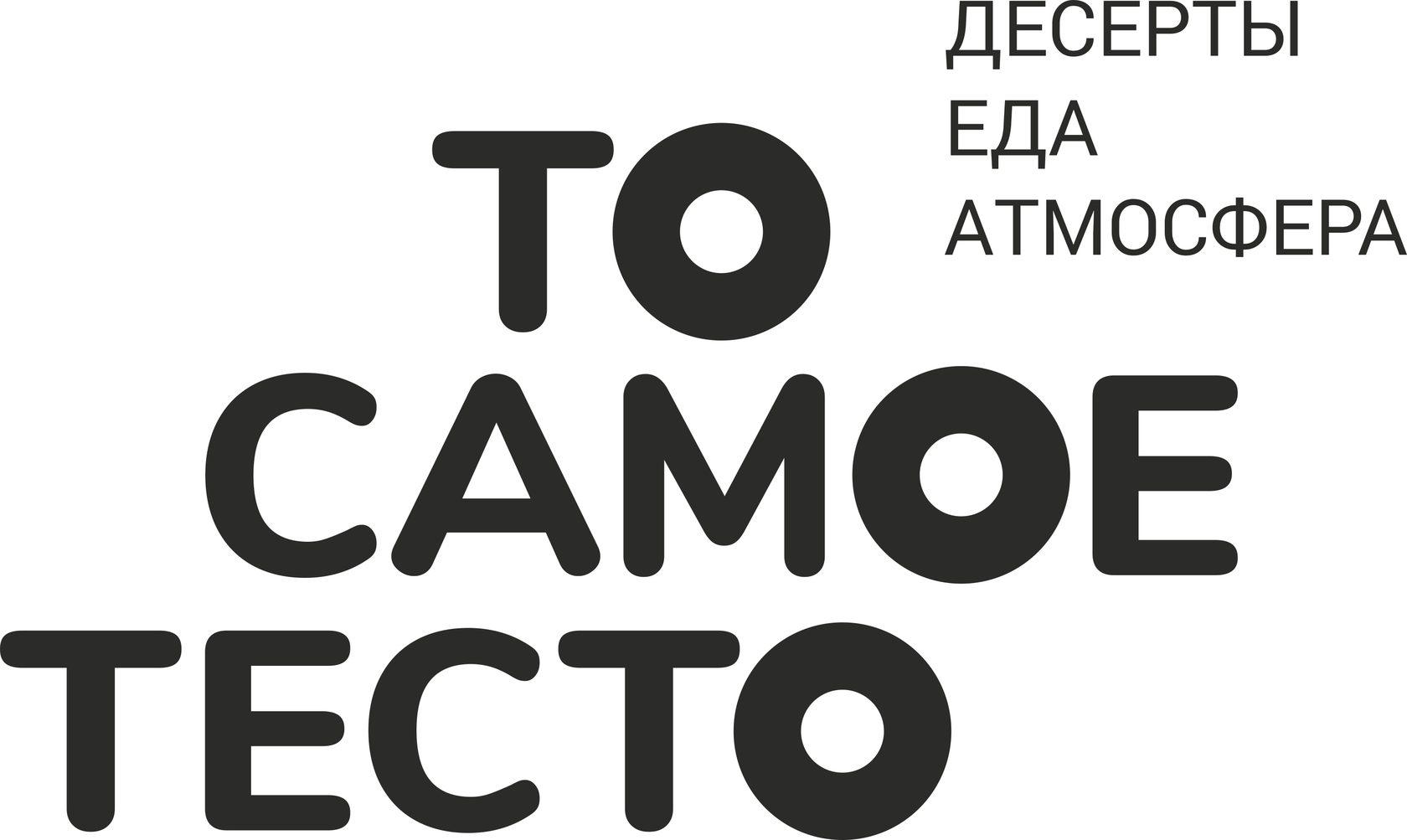 """Кондитерская """"Тесто"""""""