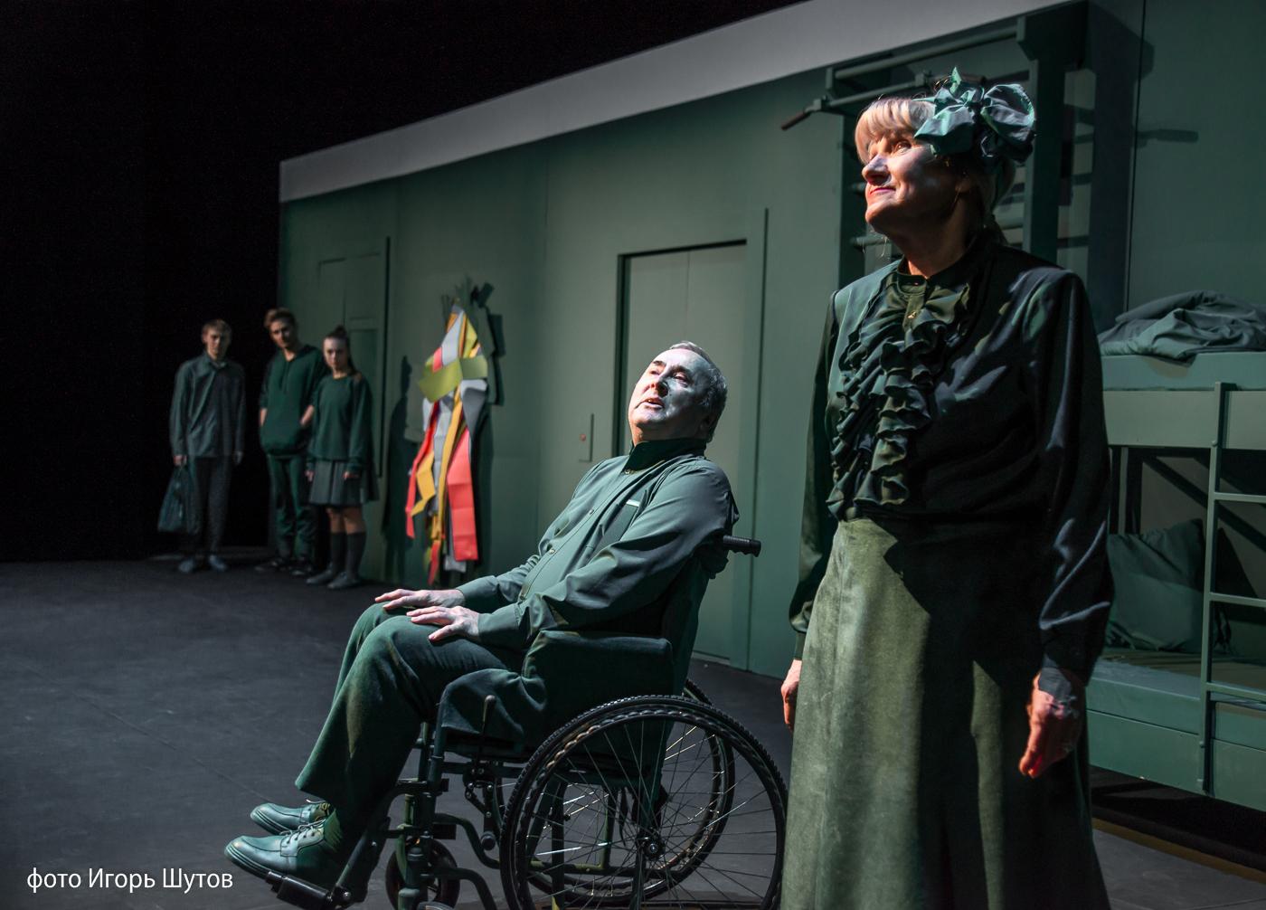 «Черный апельсин», Челябинский молодежный театр