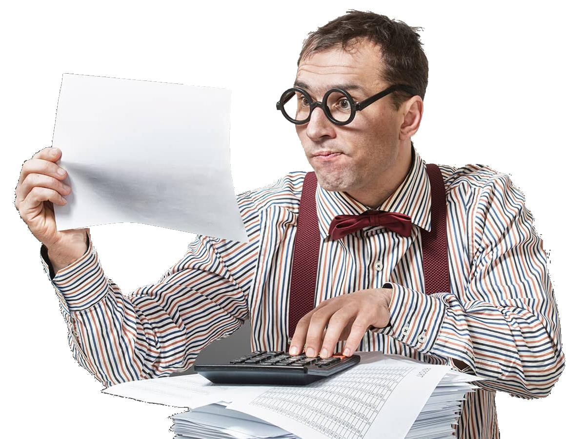 Ревизия бухгалтеров фото смешные грузовая