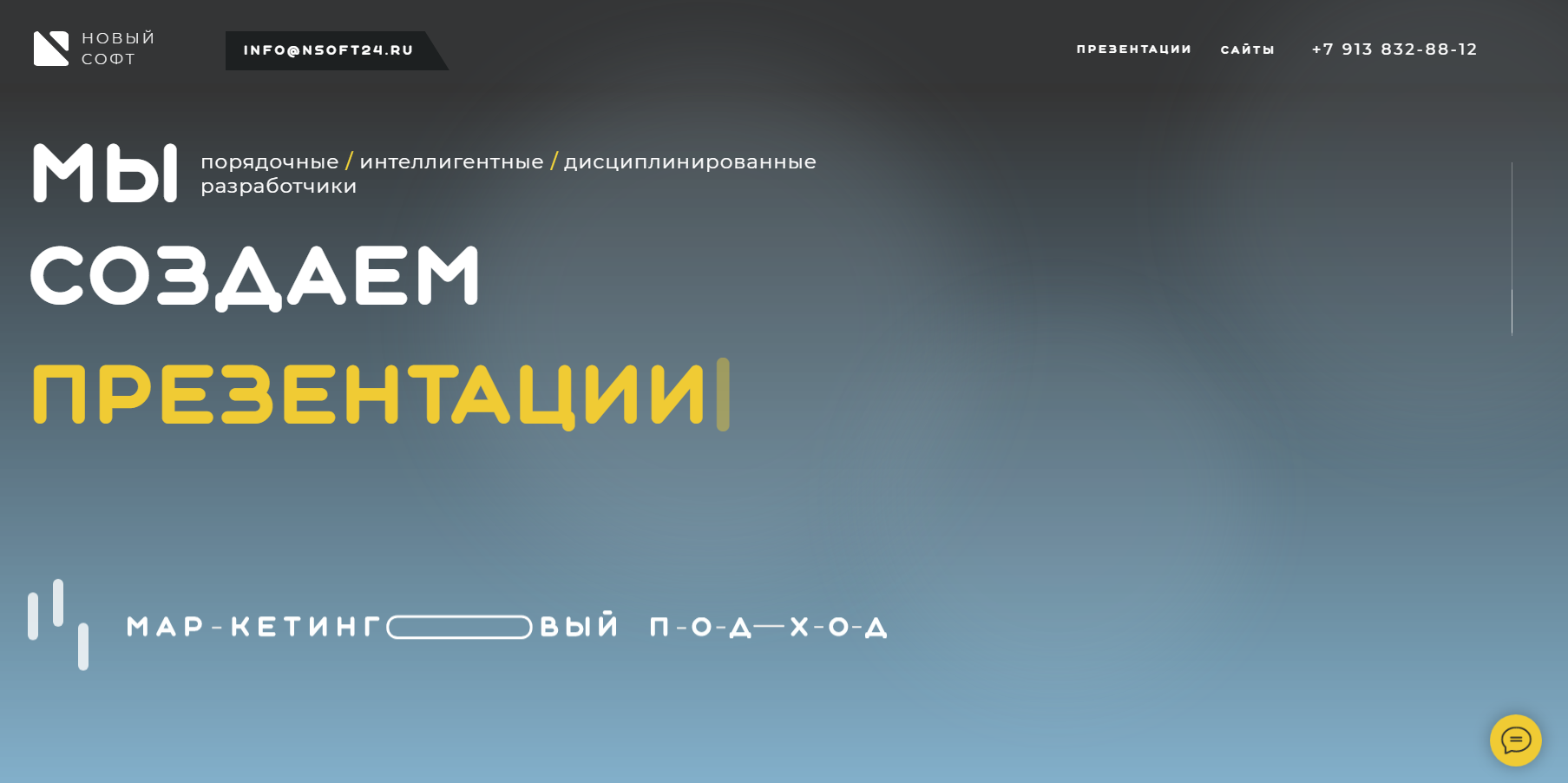 (c) Nsoft24.ru