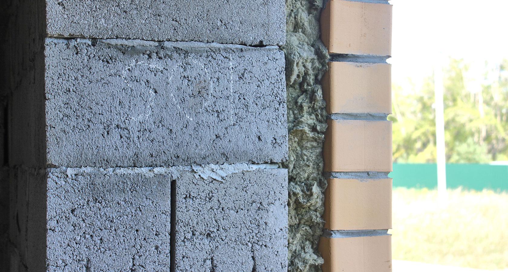 Керамзитобетон с полистиролом цоколь бетоном