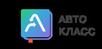 АвтоКласс