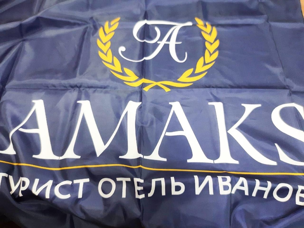 печать флагов иваново