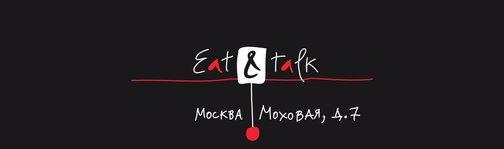 (c) Eattalk.ru
