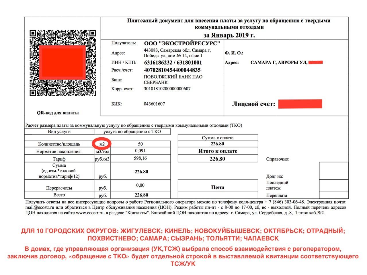 поволжский банк пао сбербанк россии г самара ухожу в декрет есть кредиты