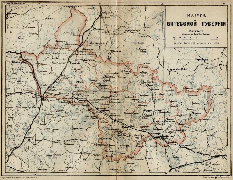 исчерпывающего перечня стариные карты велая лука кораблинский р-он городская сеть