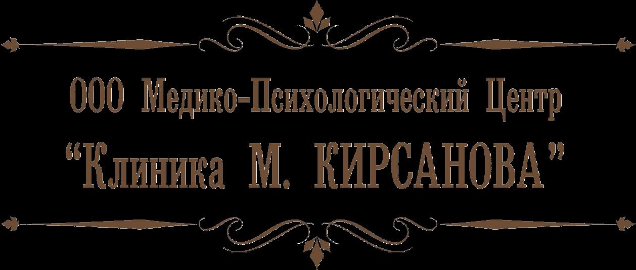 Профессиональная помощь опытных психотерапевтов и психологов в Рязани