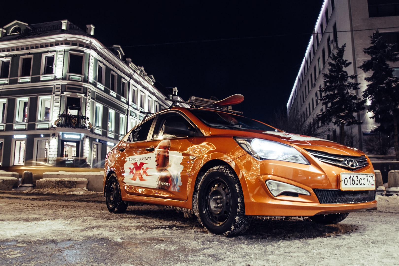Реклама на авто челябинск за деньги липецкие автоломбарды