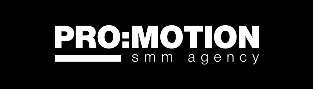 PRO:MOTION