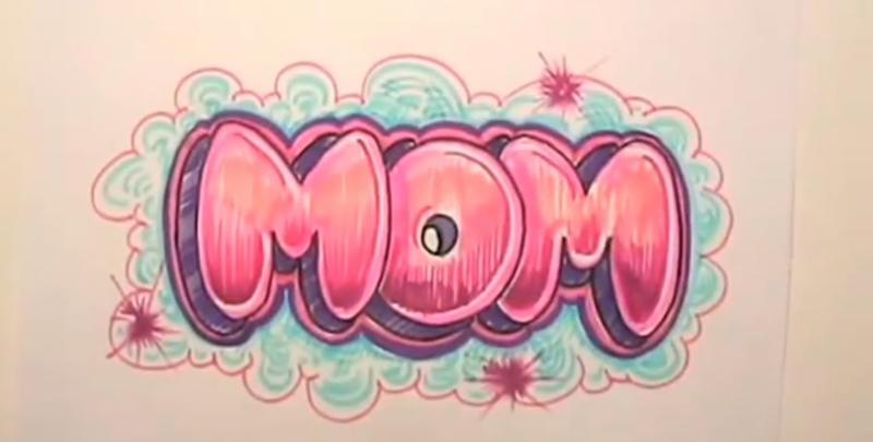 Как сделать рисунок в стиле граффити