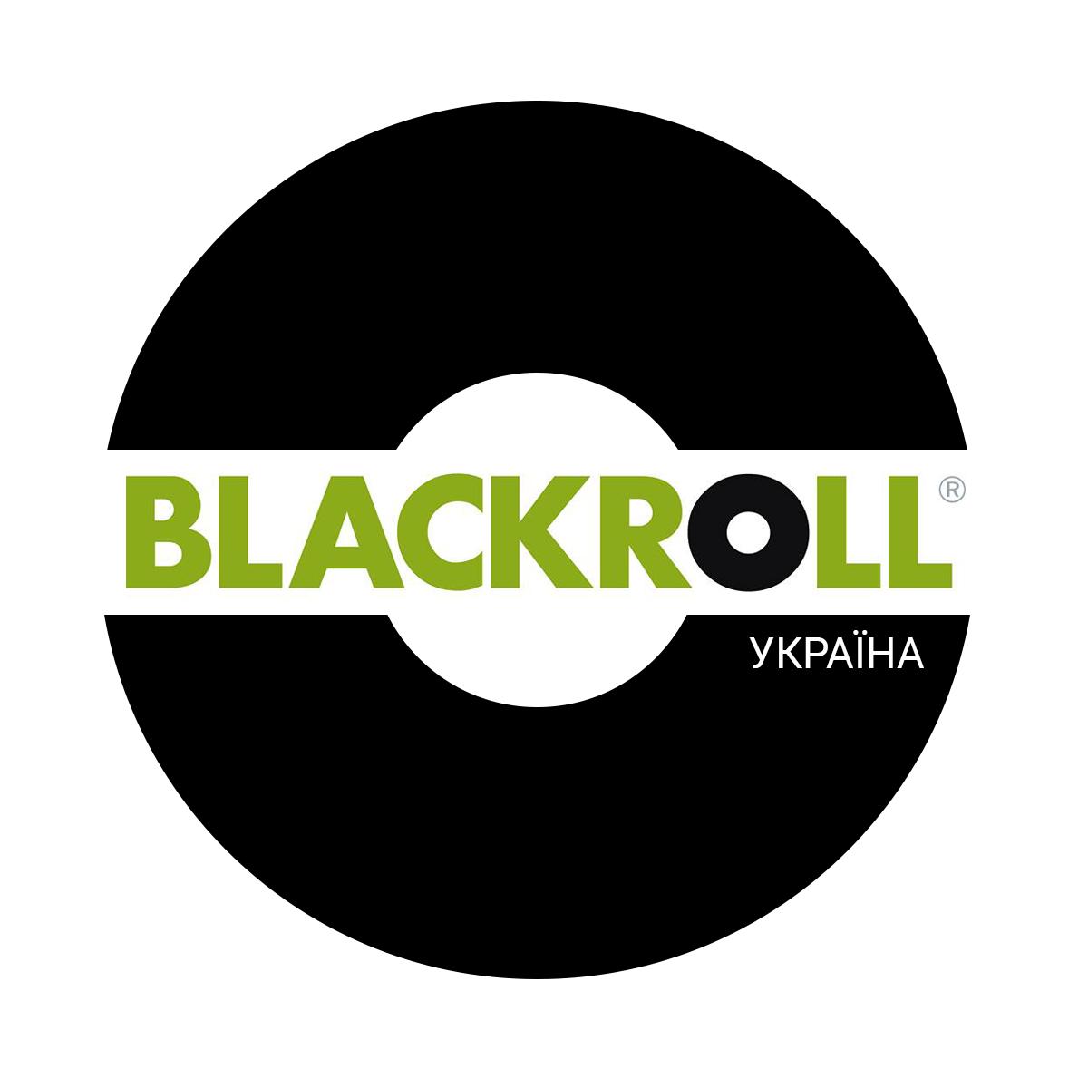 BLACKROLL® Украина