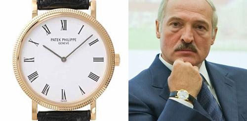 Часы Лукашенко