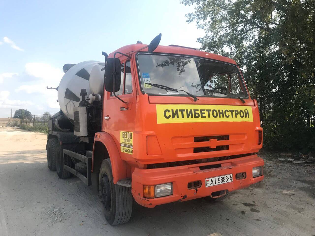 Купить бетон в клецке блоки из керамзитобетона для дымоходов