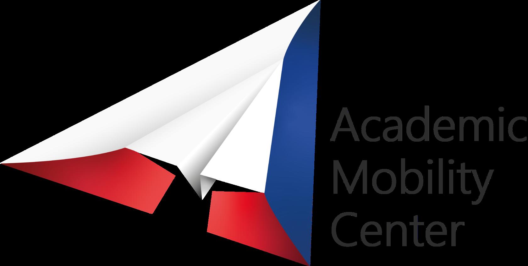 Центр академической мобильности