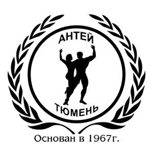 Антей Тюмень