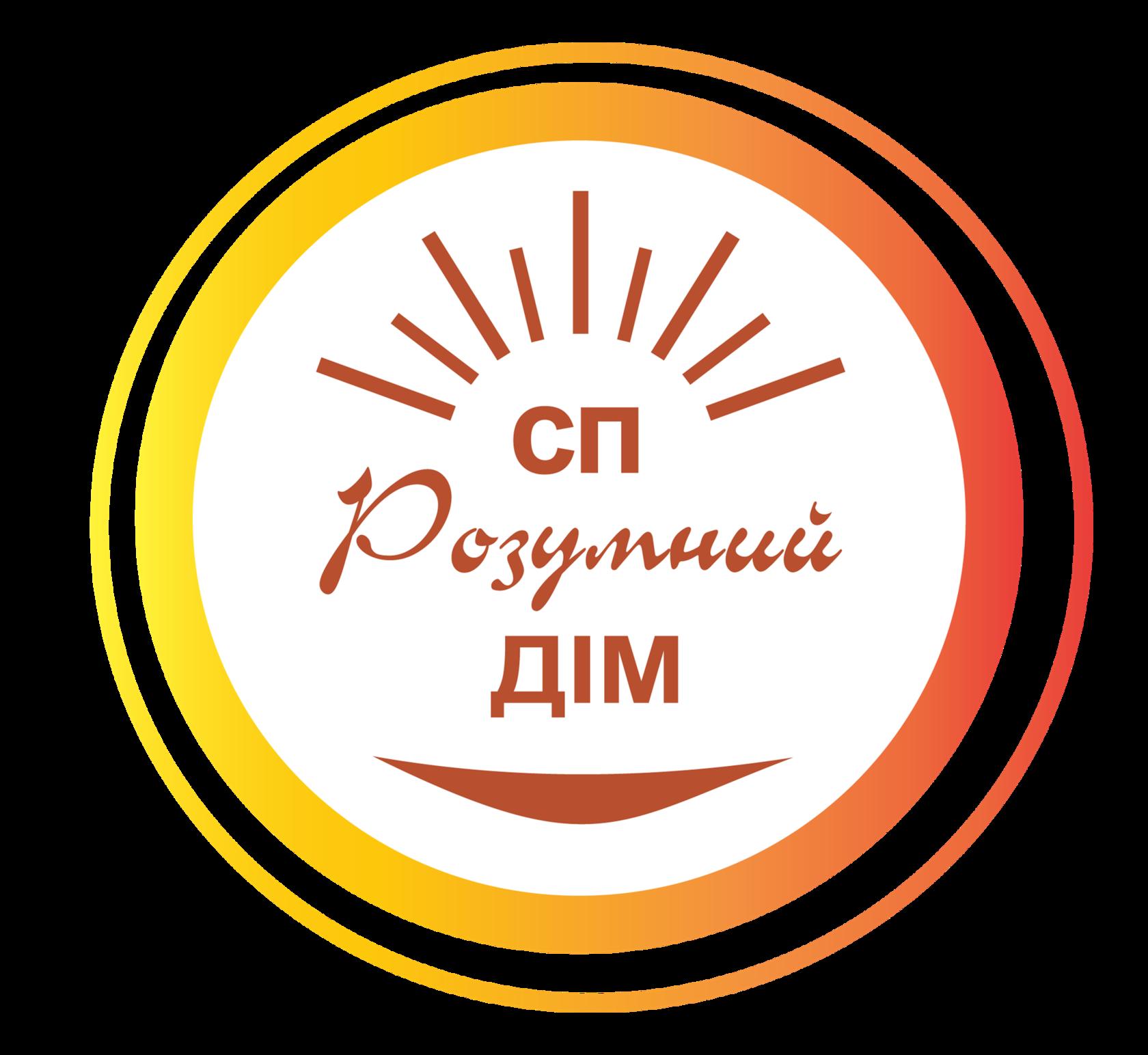 СП РОЗУМНИЙ ДІМ проектно-монтажна організація