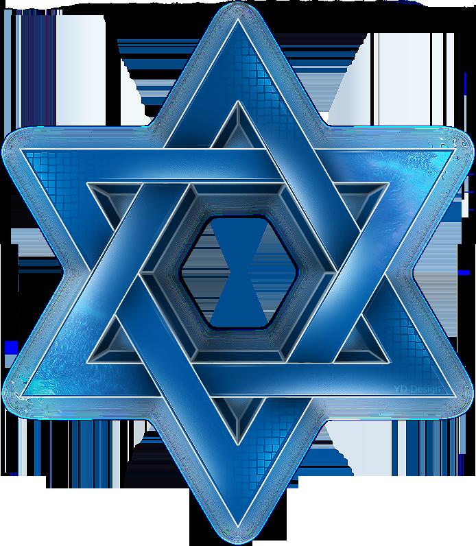 Курсы иврита