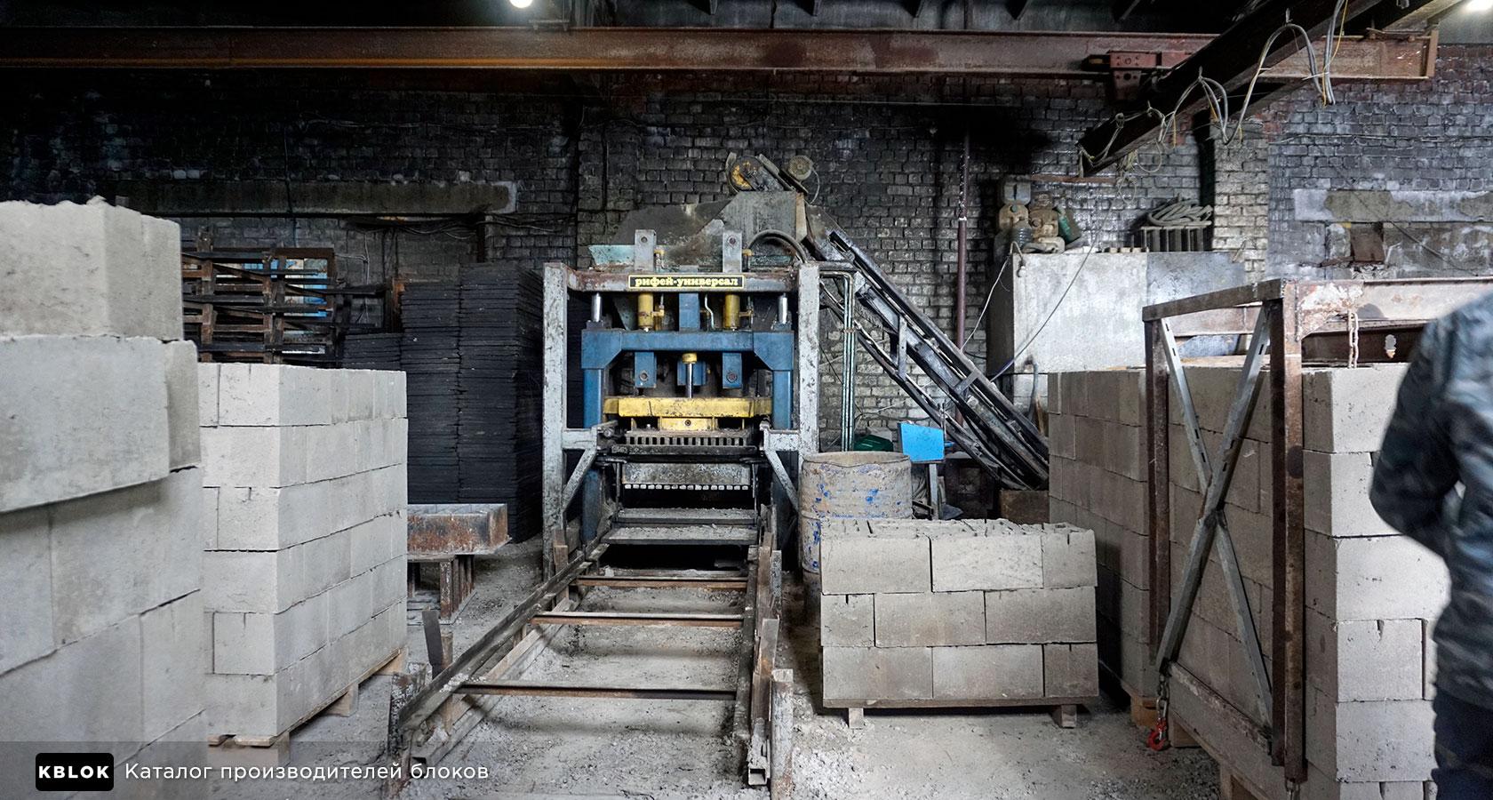 оборудование для производства блоков Рифей-Универсал